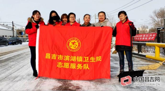昌吉市开展全民公益日活动